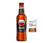 amstel-dark-330ml