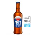 amstel-free-500ml