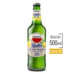 amstel-radler-500ml
