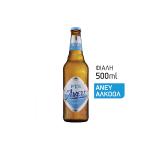 fix-aneu-500ml