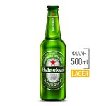 heineken-500ml