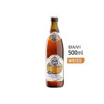 schneider-weisse-500ml