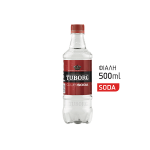 tuborg-soda-500ml