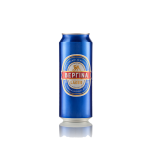 Lager-can-500ml